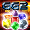 Galactic Gems 2: New Frontiers